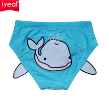 Retail1Pcs High Quality New 2016 Baby swimwear Fashion Swim Diaper Girls/Boys Swimsuit Infant Swimming Kids Swimsuit With Shorts(China (Mainland))