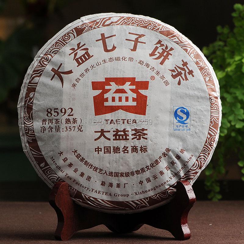 [GREENFIELD] 2013 yr Yunnan Menghai Tea Factory Dayi 8592 301 Chi Tse Beeng Ripe Pu Erh Tea,100% Genuine Quality Certified 357g<br><br>Aliexpress