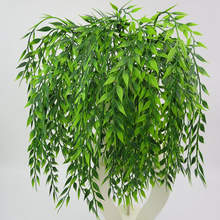 5 вилок, искусственный жемчуг, зеленая лоза, ветви, настенная подвеска, имитация ротанга, украшение для дома, свадьбы, пластиковые цветы(Китай)