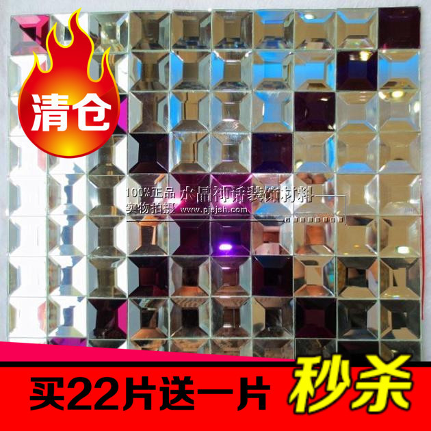 Здесь можно купить  5-sided mirror mosaic edging tile puzzle backdrop wall stickers X-shaped silver purple factory Specials  Строительство и Недвижимость