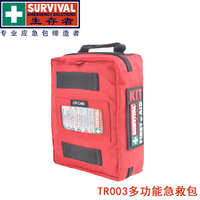 Tr003 SURVIVAL First Aid KIT Home Car Office Workplace boat Solutions army