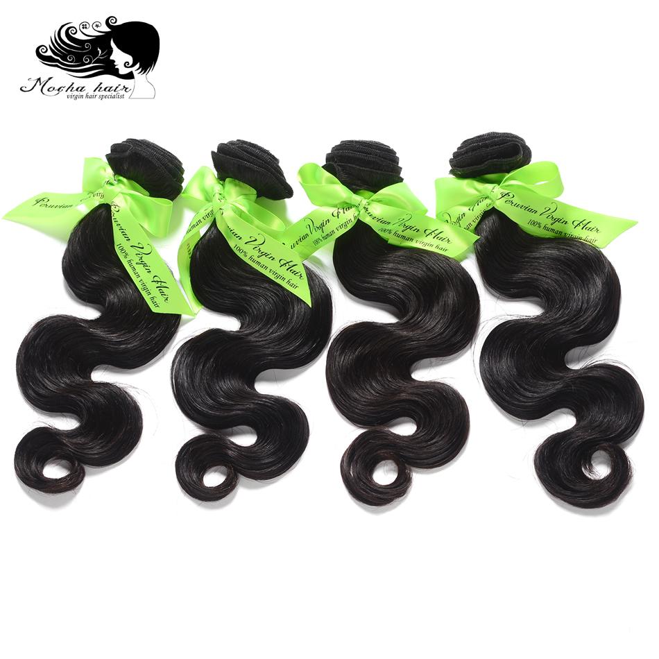 7A Grade 4 pcs Mixed Length 12 14 16 18 20 22 24 26, Peruvian Body Wave Virgin Hair, Weave, Natural Color(China (Mainland))
