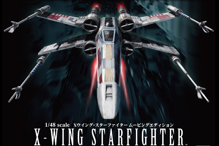 Free Shipping 3D Model Bandai 1/72 Scale Model Kit Star Wars X-Wing Fighter Starfighters Assembled model(China (Mainland))