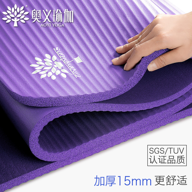 The thick 15mm yoga mat anti-skid sports fitness mat tasteless supine yoga mat cushion for beginners(China (Mainland))