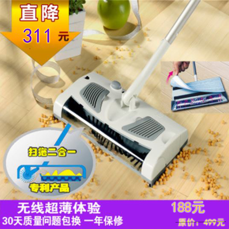 Hadnd sweeper home wireless electric robot vacuum cleaner electric mop two-site