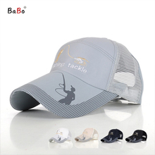 Z20 Fishing Hats For Men Sun Protection Carp Pesca Tackle Sunscreen Mesh Cap Bucket Hat YM003(China (Mainland))