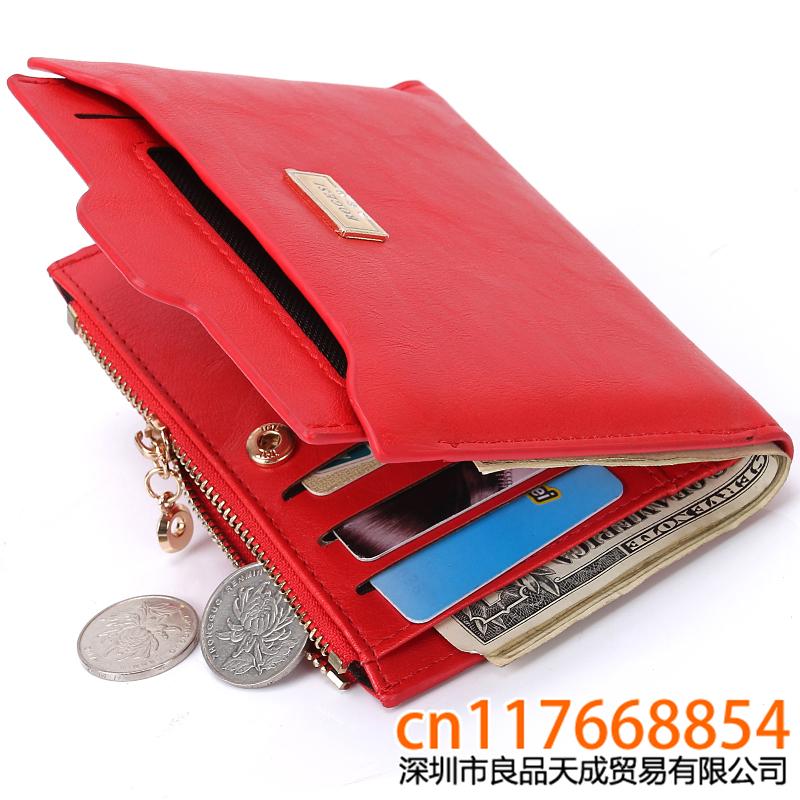 with Coin Bag zipper new 2015 women wallets brand purses female  thin wallet passport holder ID Card Case
