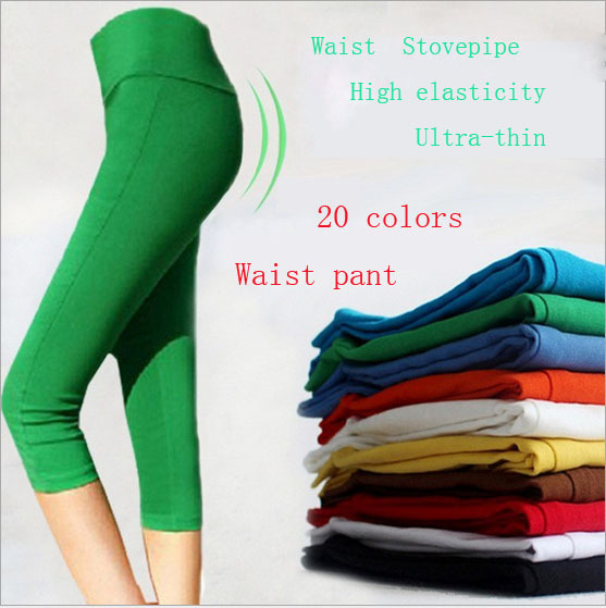 Free shipping Women High Waist Pants  Sexy Slim Fit Skinny Trousers WOMENS SEXY SOLID STRETCH  SKINNY PANT TROUSERS