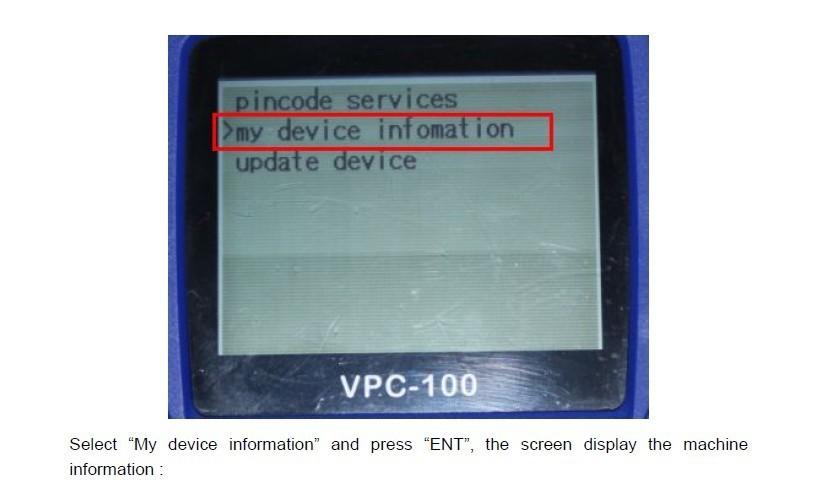 VPC100 (1)