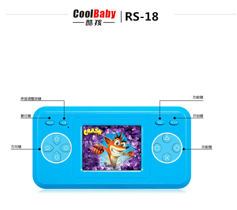Child handheld game consoles 280 different 8bit games IN 1 handheld rs-18 color game machine handheld classic toy(China (Mainland))