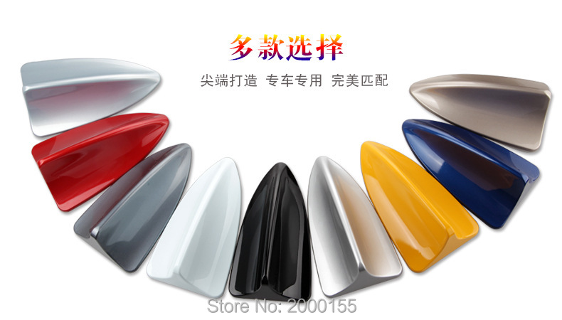 Top Quality Car Shark Fin Antenna Radio Antenna For Nissan X-trail Qashqai Aerial Refit Auto Roof Antena Black White Red 5Colors(China (Mainland))
