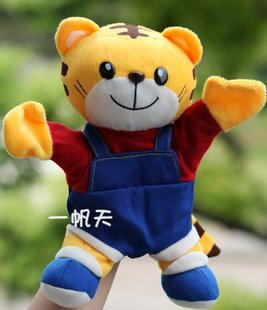 New arrival hot sale very cute tiger QiaoHu plush hand puppet baby toy baby loves most 1pc