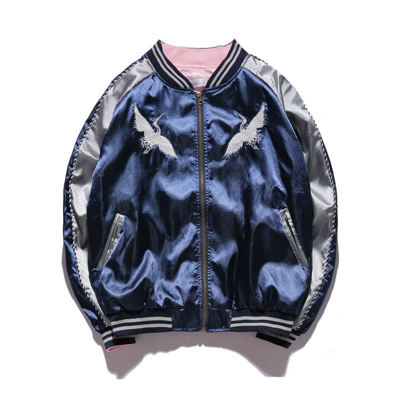 Aolamegs Japan Yokosuka Jacket Men Women Unisex Fashion Bomber Jacket Crane Bird Embroidery Baseball Uniform Kanye West Clothing (23)