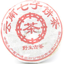 2000year 100g Yunnan  Wild Tree Puer Ripe Tea Cake* Weigh loss Puerh Tea
