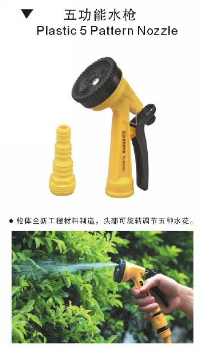 BESTIR taiwan made garden newest engineering ABS TPR injection molding plastic 5 pattern nozzle watering spraying tool,NO.03351(China (Mainland))