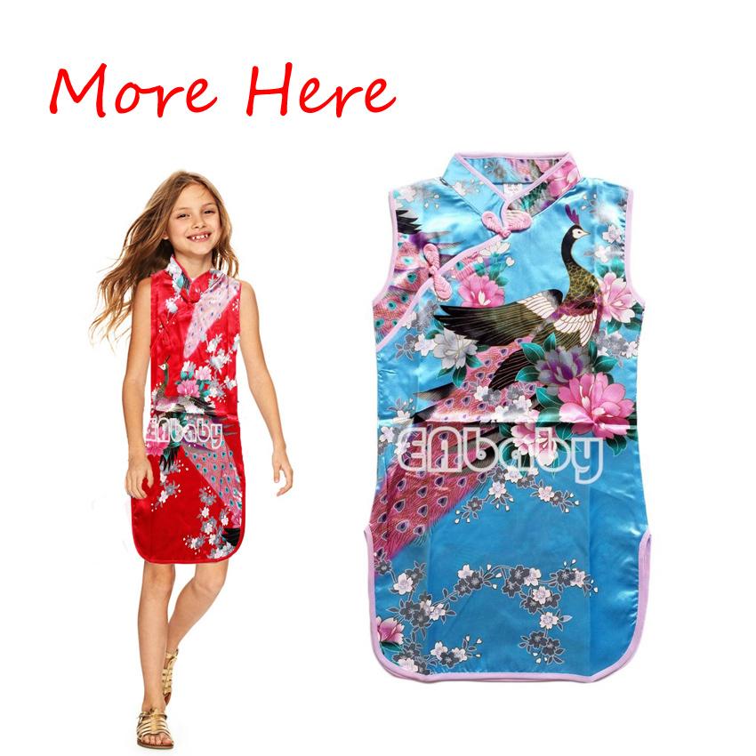 1 PCS Retail Traditional Chinese Clothing Summer dress Beatiful print Silk Cotton Fabric para Cheongsams for kids girls CX(China (Mainland))