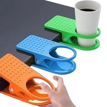 Office Table Desk Drink Coffee Cup Holder Clip Drinklip Coffee cup stand Mug Rest Mat- Color Random(China (Mainland))