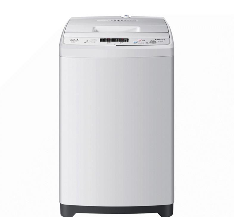 Стиральная машина Haier xqb55/m1268 /10 XQB55-M1268 стиральная машина siemens wm 10 n 040 oe