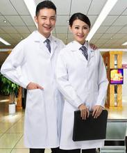 women or men white Medical Coat Clothing Medical Services Uniform Nurse Clothing Long-sleeve Polyester Protect lab coats Cloth