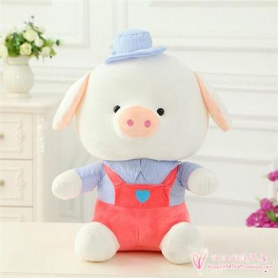 cartoon lovely boy hat pig plush toy about 30cm pig soft pillow, Christmas gift h840(China (Mainland))