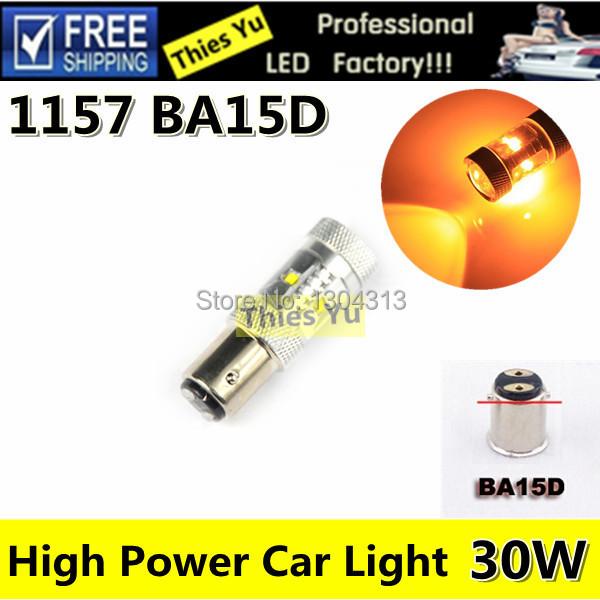 PY21W P21/5W S25 BA15D 1157 LED Bulb Yellow Amber Car Turn Signal Lamp Brake Rear Stop Lights - DongGuan Decorate Accessories Factory store