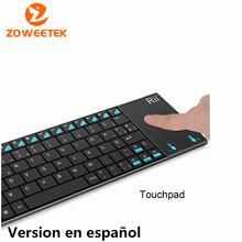 Zoweetek Original Rii mini i12 2.4GHz Spanish Teclado Wireless Keyboard withTouchpad for PC, Android TV Box, Smart TV, PC