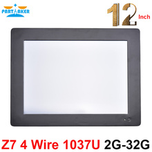 Partaker Z7 Intel Celeron 1037u 12.1 Inch OEM All In One PC with 2mm Slim Panel 2 COM 2G RAM 32G SSD Resistive Touch Screen(China (Mainland))