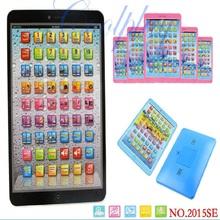 Enfants éducatifs simulationp musique jouets espagnol et anglais PAD ordinateur tablette d'apprentissage machine(China (Mainland))