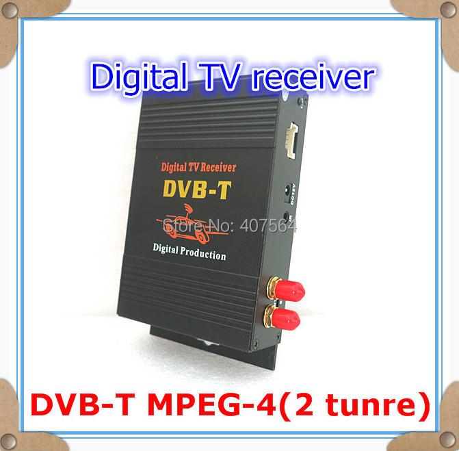 Car DVB-T DVBT MPEG-4 tuner Digital TV receiver box Dual Antenna for European, free shipping(China (Mainland))