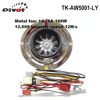 Pivot - Racing Electric Supercharger for all car (Iron Fan) TK-AW5001-LY
