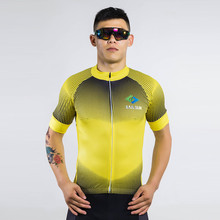 Buy 2016 Sail Sun Mens Racing Sport Cycling Jersey Shirts/MTB Bicycle Cycling Clothing/Breathable Bike Jersey Clothes Ropa Ciclismo for $14.98 in AliExpress store