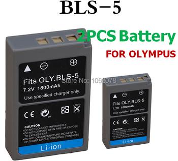 2 PCS Battery For Olympus BLS-5 OM-D E-M10 PEN E-PL2 E-PL5 E-PL6 E-PM2 Stylus 1 digital camera 1800mAh BLS 5 batteries