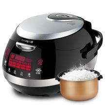 Super 4L shaped fire intelligent appointment multifunctional electric cooker Rice - jwwish2 store