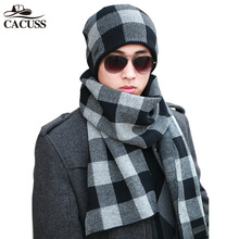 New winter warm men knitted hat and scarf kit man two Piece sets hiphop cap High Quality Sport Beanies(China (Mainland))