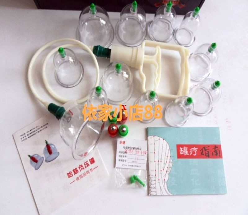 12pcs/Set Health Care Chinese Medical Vacuum Cupping Vacuum Magnetic Therapy Devices Massager Therapy Suction Apparatus Cups  12pcs/Set Health Care Chinese Medical Vacuum Cupping Vacuum Magnetic Therapy Devices Massager Therapy Suction Apparatus Cups  12pcs/Set Health Care Chinese Medical Vacuum Cupping Vacuum Magnetic Therapy Devices Massager Therapy Suction Apparatus Cups  12pcs/Set Health Care Chinese Medical Vacuum Cupping Vacuum Magnetic Therapy Devices Massager Therapy Suction Apparatus Cups  12pcs/Set Health Care Chinese Medical Vacuum Cupping Vacuum Magnetic Therapy Devices Massager Therapy Suction Apparatus Cups