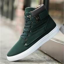 Britse Schoenen Laarzen Sport Platte Frosted Huid Tij Groothandel Skateboarden Schoenen Ademend Hoge Schoen Bovenste Mannen Schoenen Modus(China)