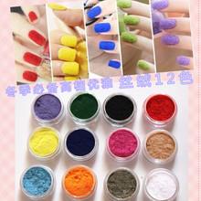 Nail Glitter Fashion Nail Decoration Fuzzy Flocking Velvet Nail Powder For Nail Art Tips L4B147
