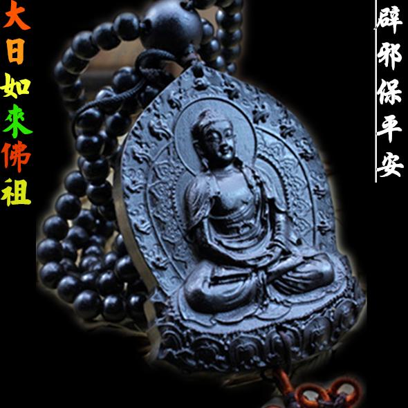 High-grade ebony pendant car accessories car great day of Buddha Sakyamuni car ornaments hanging beads(China (Mainland))