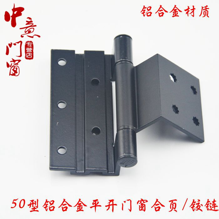 50 aluminum door windows hinge flat open sliding doors do not rust coincide page black(China (Mainland))