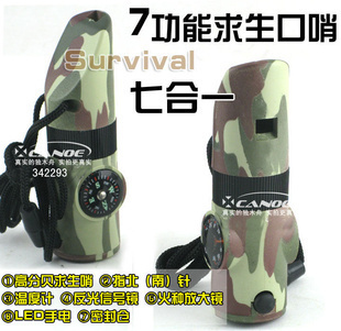 7 new camouflage 1 outdoor survival whistle outdoor multi