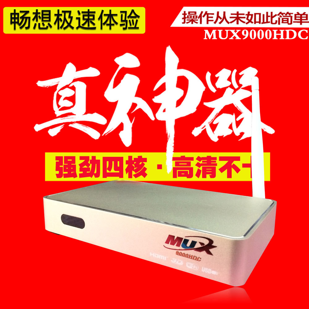 Malaysia IPTV support Live Chinese TV ,Android TV BOX HD IPTV for Oversea Chinese Twainnese watch live chinese tv and World Cup(China (Mainland))