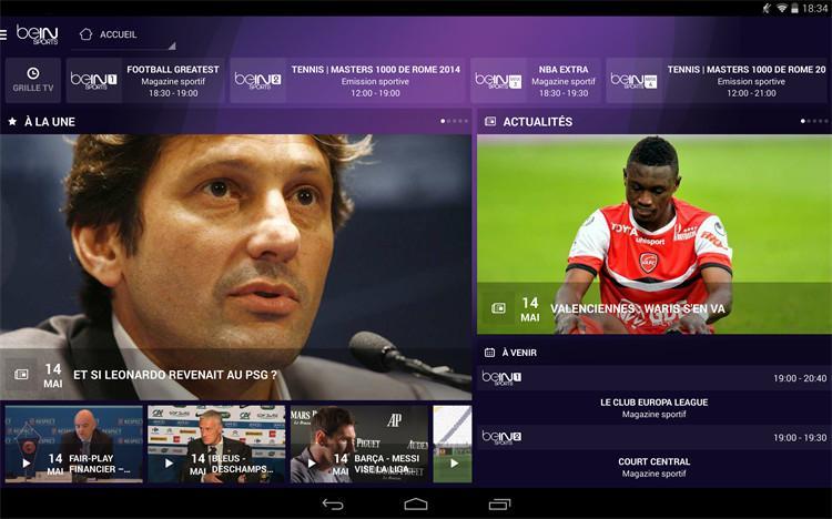 qhdtv arabic iptv fench iptv europe iptv account bein sport canal plus sky it uk de sport1 (4)