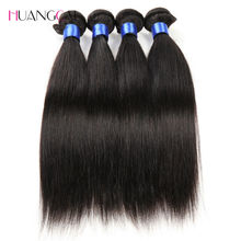 7A Vietnamese Virgin Hair Straight 4Bundles Rosa Hair Products Unprocessed Virgin Vietnamese Hair Weaves Sexy Formula Hair(China (Mainland))