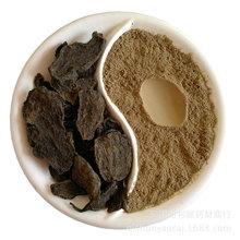 1kg Newest 1000g Shou Wu Powder Black Polygonum Multiflorum Root Fo Ti 100% Natural Health Improve Immunity Herbal Tea - Chinese Capital Ltd. store