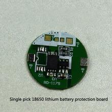 Одноместный 18650 литиевая батарея охраны доска пластины DW01 +