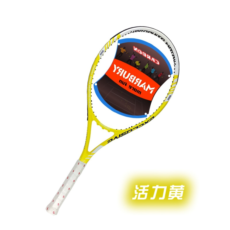 Genuine ultra light carbon HAMA tennis racket beginner professional training competition for men and women [] special factory di(China (Mainland))