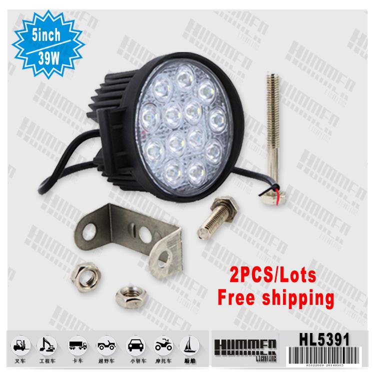 39W round led driving light Cold warm light 6000K IP67 12V 24V Led worklight 5inch round led worklamp HL5391 2pcs/lots(China (Mainland))