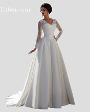 Buy Vintage Lace Long Sleeve Wedding Dresses Ball Gowns Stain Back Zipper Bridal Gown Dress Vestidos De Novia 2016 Robe De Mariage for $86.00 in AliExpress store