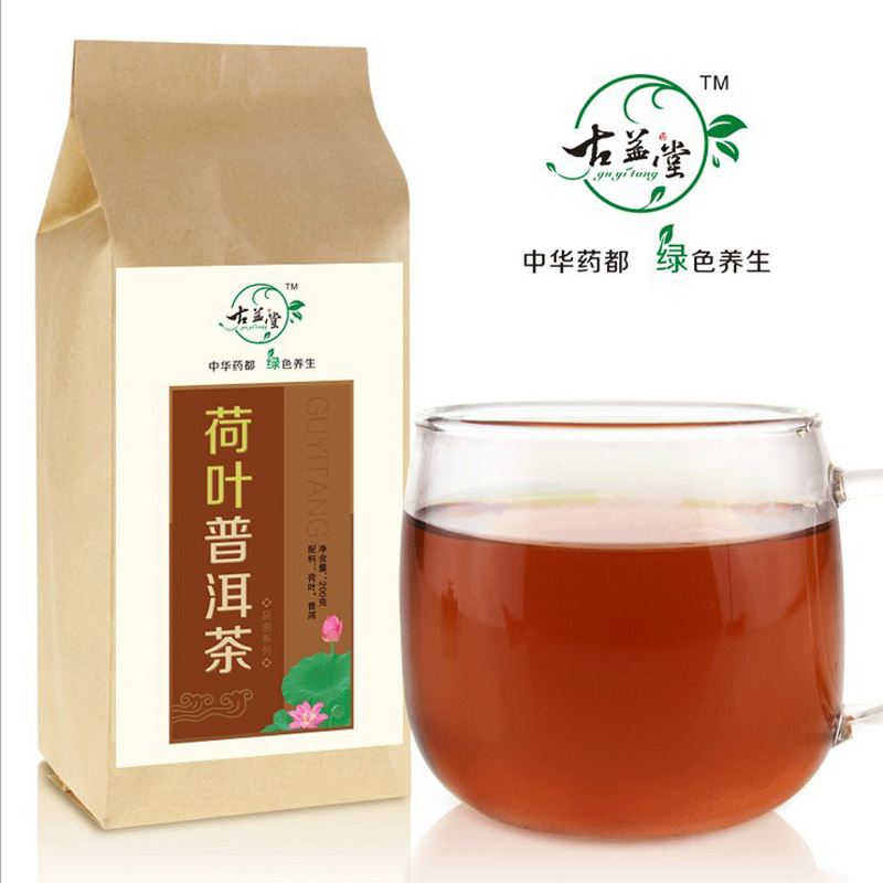 200g china natural medicine herbal tea lotus leaf teas for anti aging and resisting tired as
