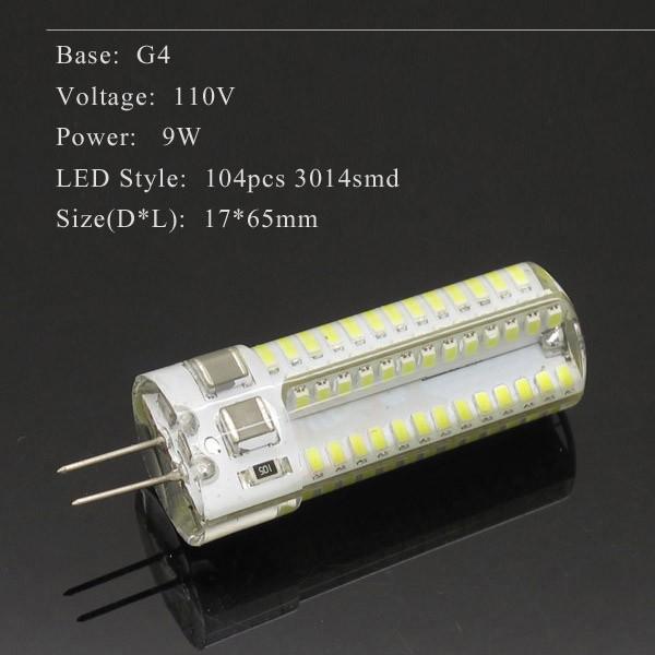 0034-9W-110V